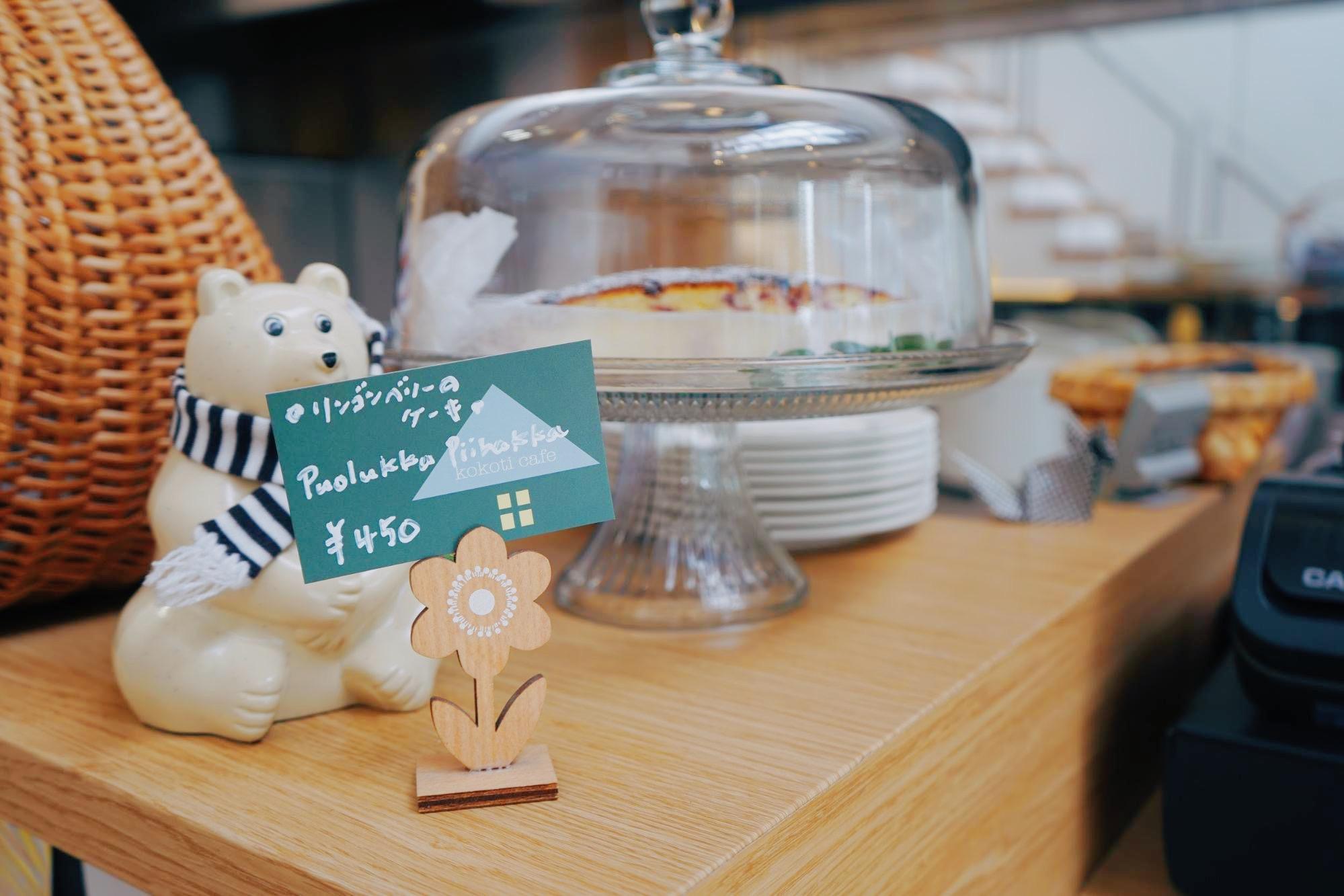 「ただいま」って言いたくなったら。通うほどに心地よくなるブックカフェ『kokoti cafe』 - image5