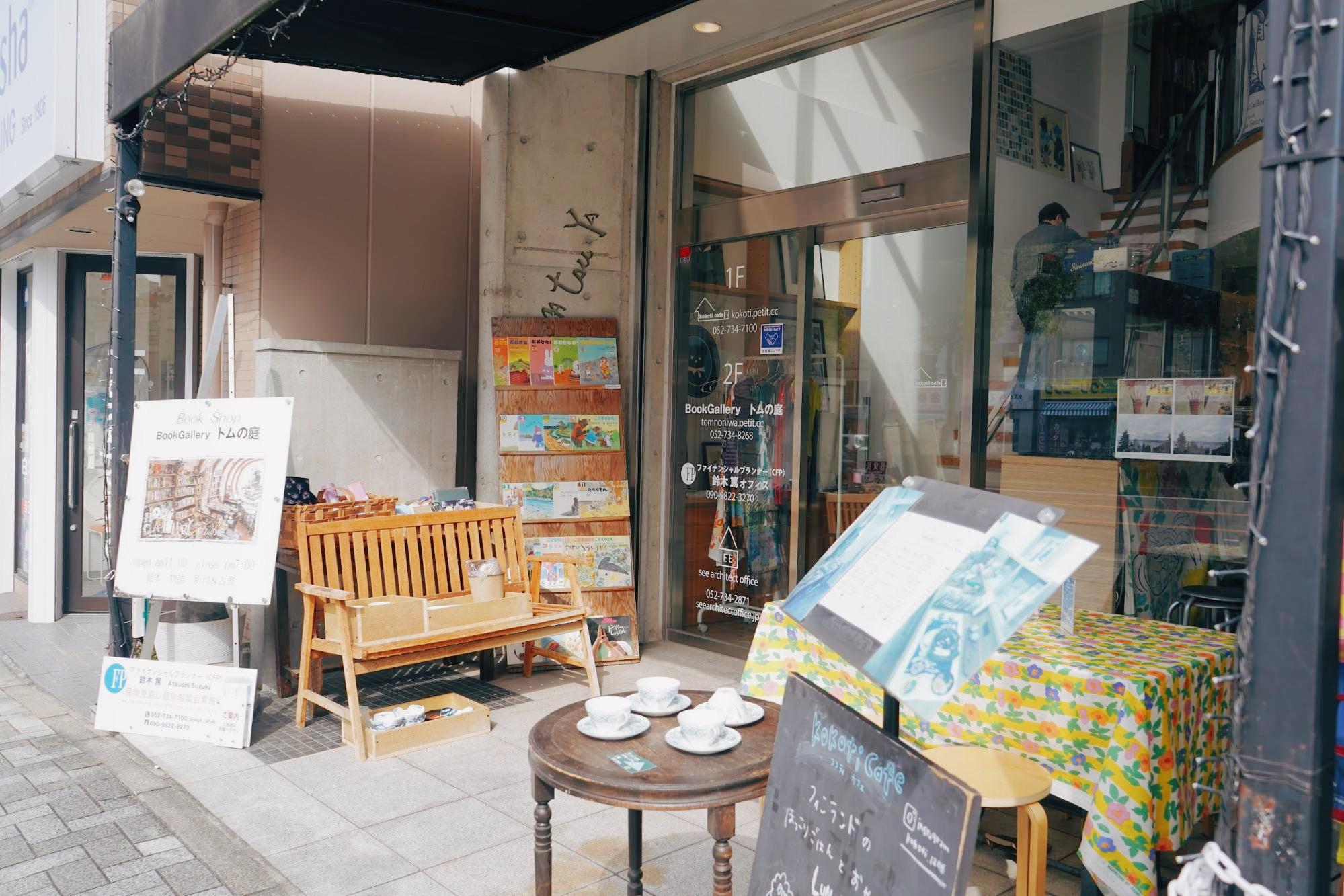 「ただいま」って言いたくなったら。通うほどに心地よくなるブックカフェ『kokoti cafe』 - image7