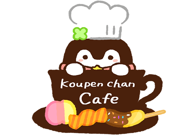 ほっこり癒しの「コウペンちゃんカフェ2020」が名古屋・栄で開催中! - main logo