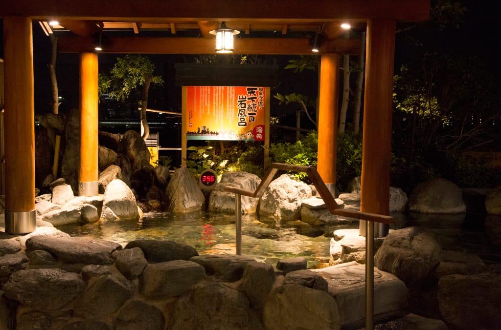 すぐ行ける天然温泉×スパ銭!名古屋近郊おすすめ日帰り入浴施設7選 - onsen roten 02