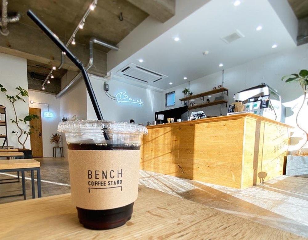 オンの日もオフの日も通いたい。平針にある「BENCH COFFEE STAND(ベンチコーヒースタンド)」 - r432