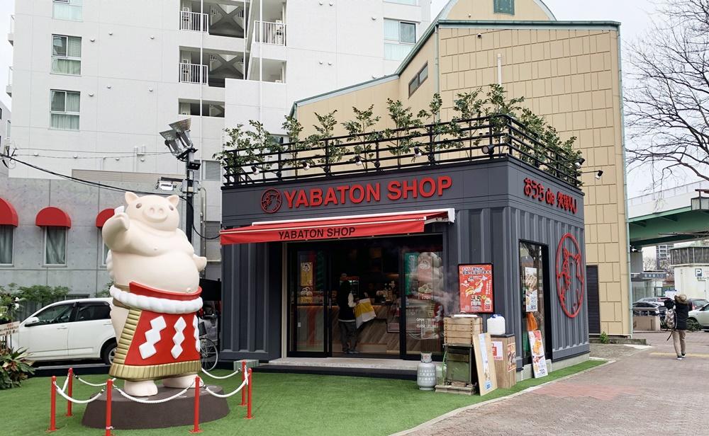 名古屋名物「矢場とん」のお土産を買うなら「YABATON SHOP おうち de 矢場とん」