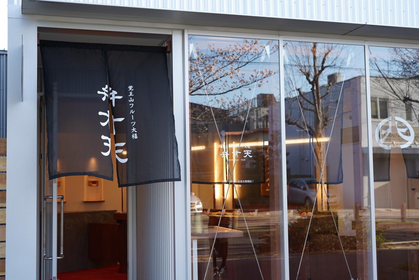 名鉄瀬戸線・高架下の新スポット「SAKUMACHI商店街」に12店舗がオープン! - 0D798BAE 72F5 4496 BF46 F8149218DB0A