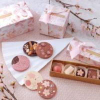 日本に合うショコラ専門店「ベルアメール」が、春を告げるスイーツを発売