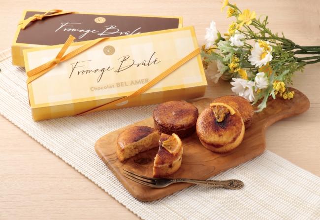 日本に合うショコラ専門店「ベルアメール」が、春を告げるスイーツを発売 - 55e303122f9d05d1d618ed2be1b22513