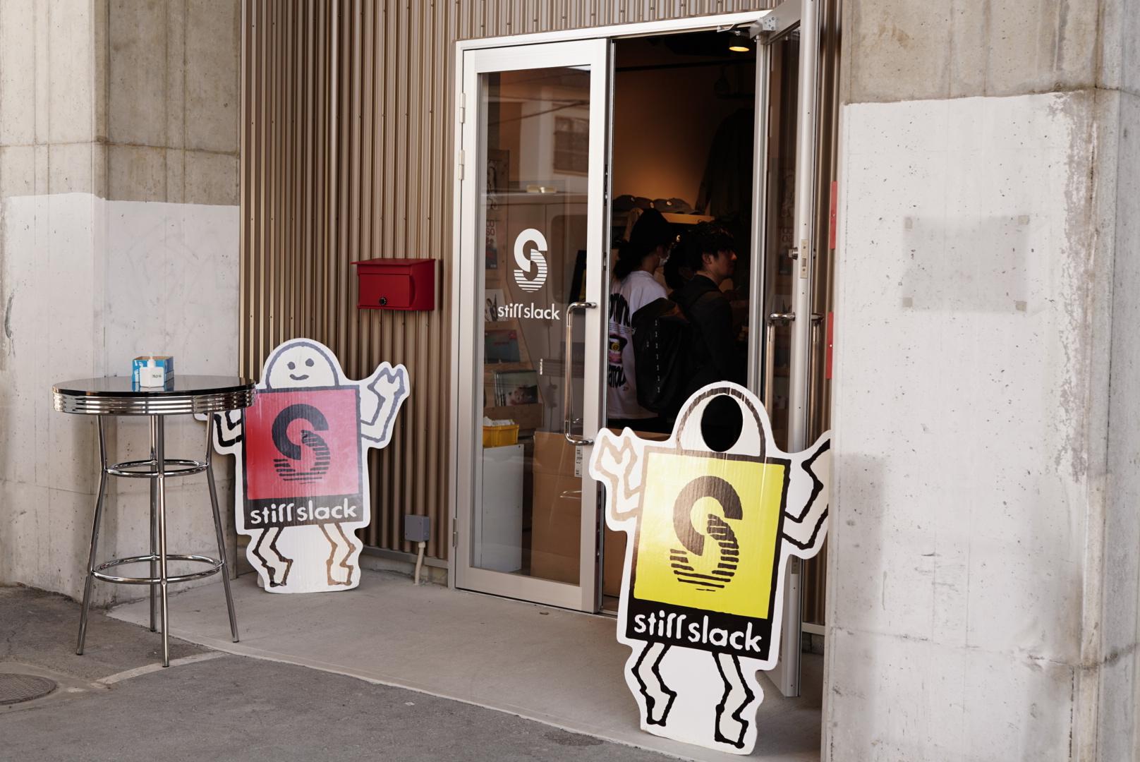 名鉄瀬戸線・高架下の新スポット「SAKUMACHI商店街」に12店舗がオープン! - 62451F82 9BF4 4B2D 9A2A A4B9A46491BA
