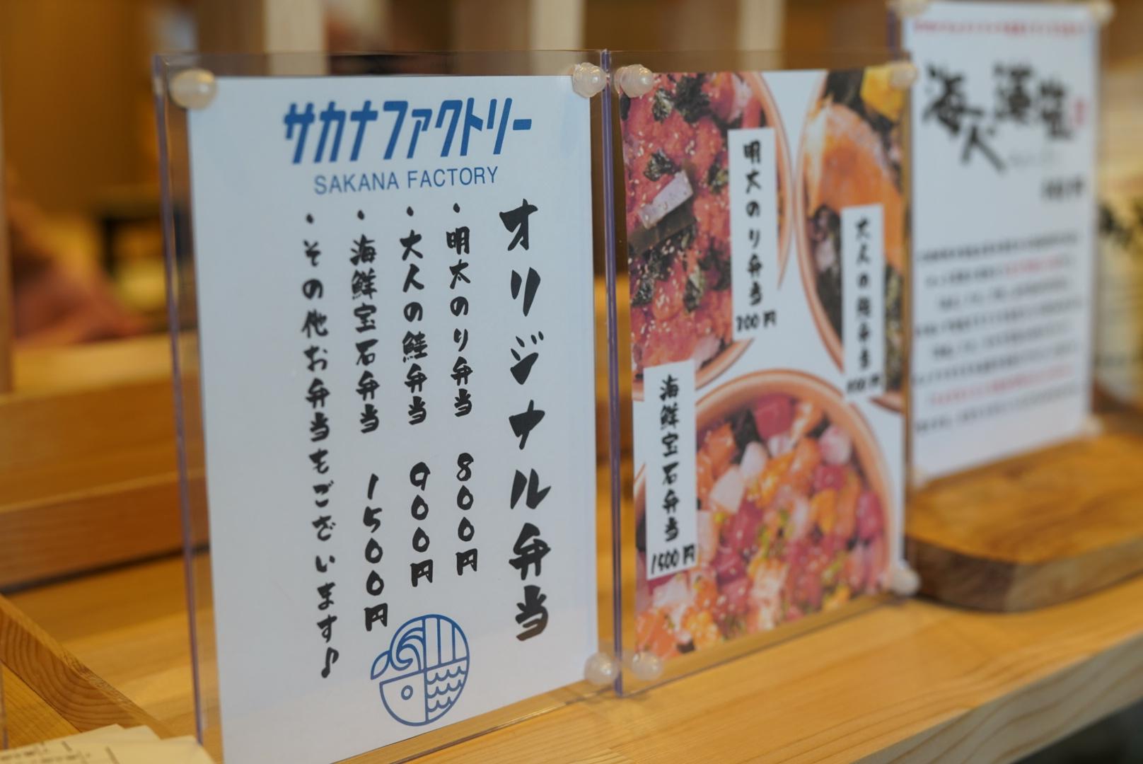 名鉄瀬戸線・高架下の新スポット「SAKUMACHI商店街」に12店舗がオープン! - 92D93DE2 2553 4BE4 AC73 F113FA2CBCB9