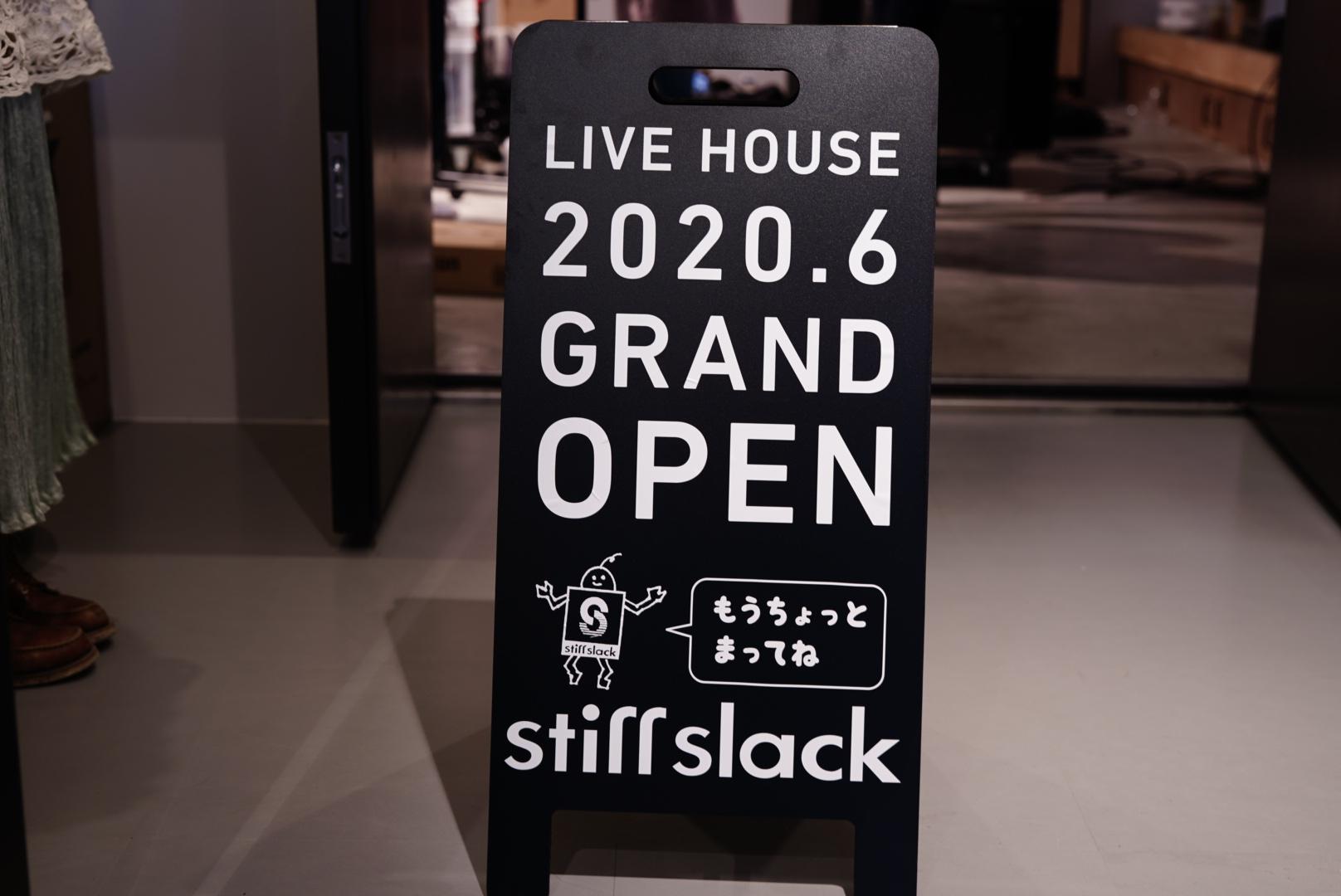 名鉄瀬戸線・高架下の新スポット「SAKUMACHI商店街」に12店舗がオープン! - 95F25155 A3AA 4FA7 9E3A 1F59DC22D52E