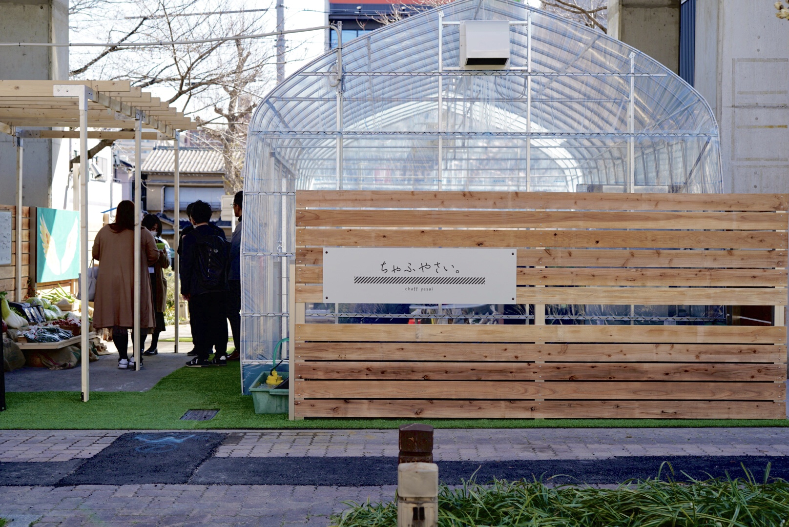 名鉄瀬戸線・高架下の新スポット「SAKUMACHI商店街」に12店舗がオープン! - E143D44B DB4B 460B B034 E46651C88CE6