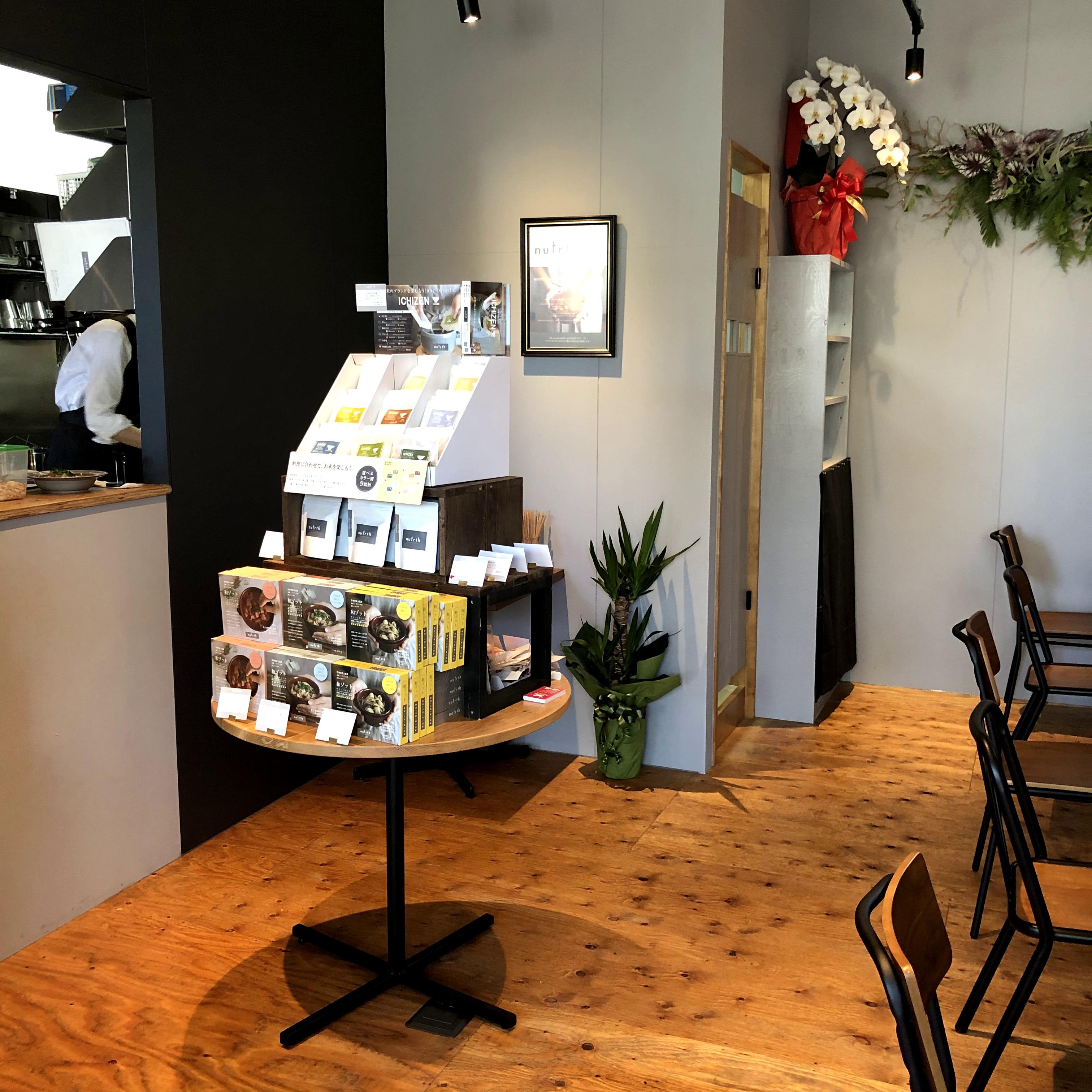名鉄瀬戸線・高架下の新スポット「SAKUMACHI商店街」に12店舗がオープン! - IMG 0991