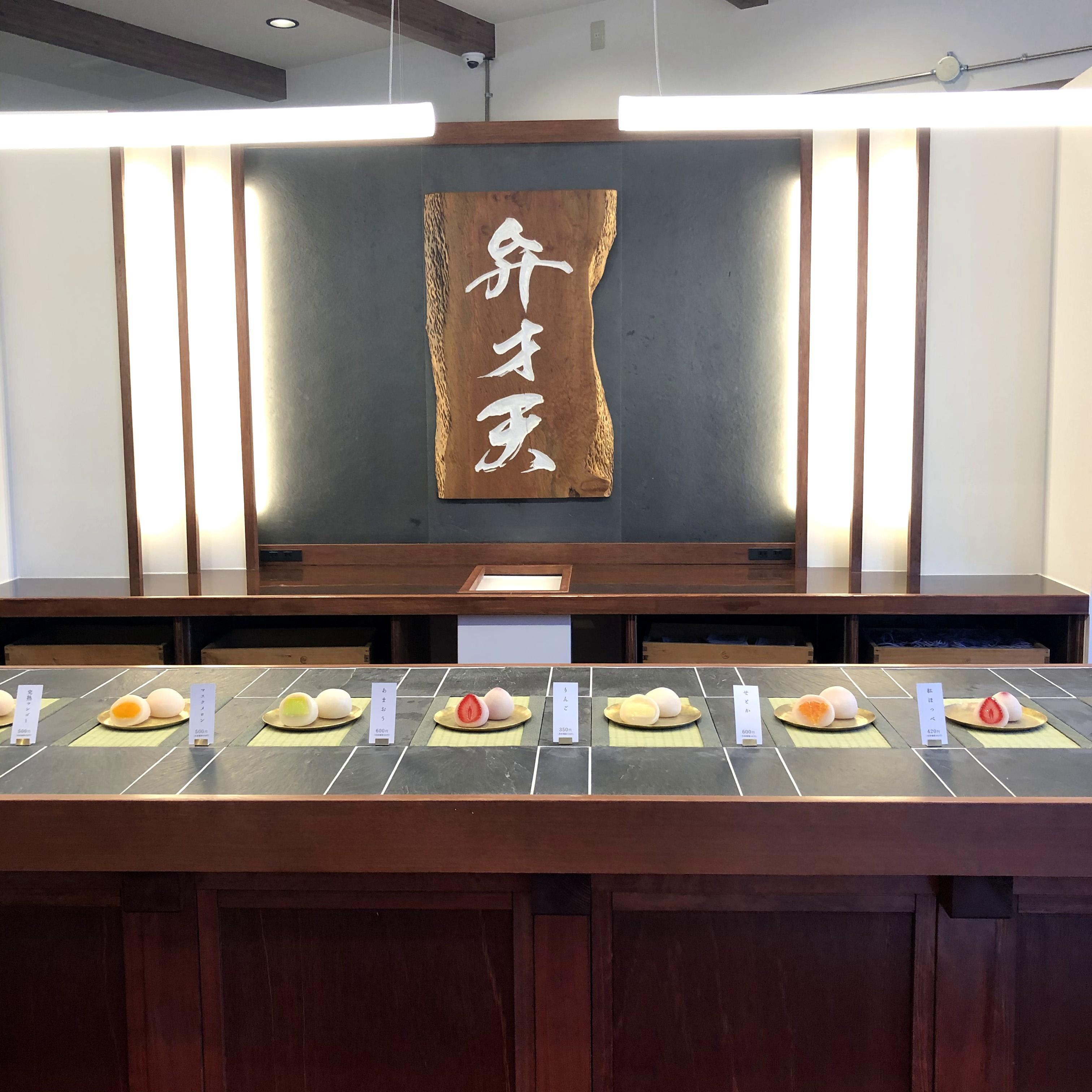 名鉄瀬戸線・高架下の新スポット「SAKUMACHI商店街」に12店舗がオープン! - IMG 1073