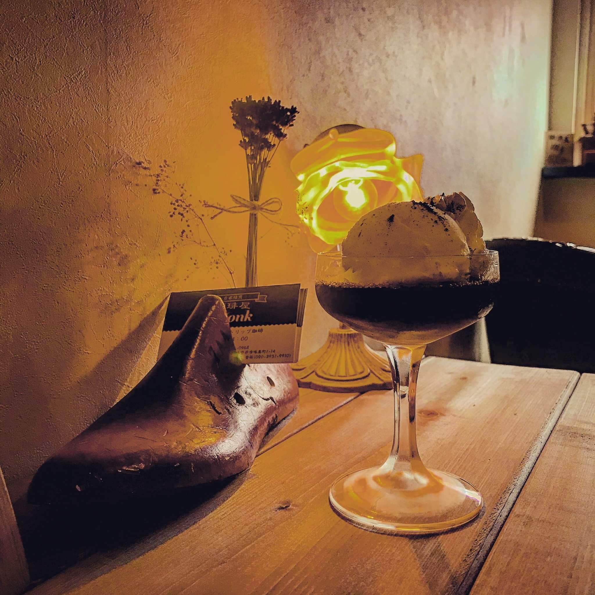 時間を気にせず至極の一杯を。ネルドリップを楽しむ「珈琲屋Monk」 - IMG 4849