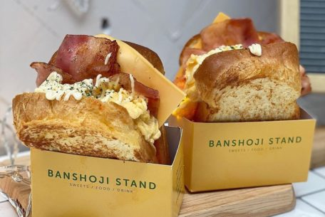 【閉店】Uber Eatsからも注文できる!大須で話題のふわとろ卵サンド「BANSHOJI STAND」