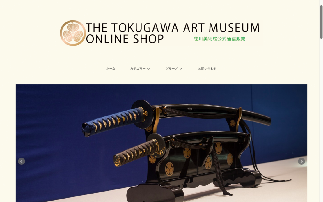 【6/2更新】新型コロナウイルスの影響による、名古屋市内の美術館・博物館の休館情報 - d658ccf11726aa201404447d940a441d 1110x694