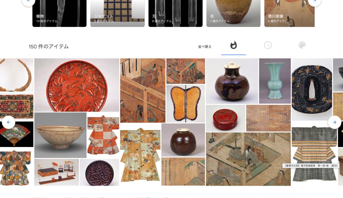 【6/2更新】新型コロナウイルスの影響による、名古屋市内の美術館・博物館の休館情報 - df91e482ac5e648efdb6b39c1e2e449e e1587363744343 1110x641