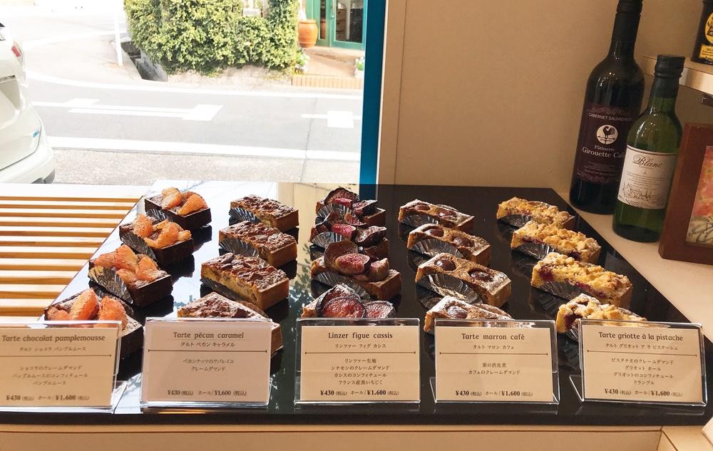 スイーツとパンの両方を味わいたい。名古屋市本山の「Girouette Café(ジルエットカフェ)」 - erftgyhujikolp