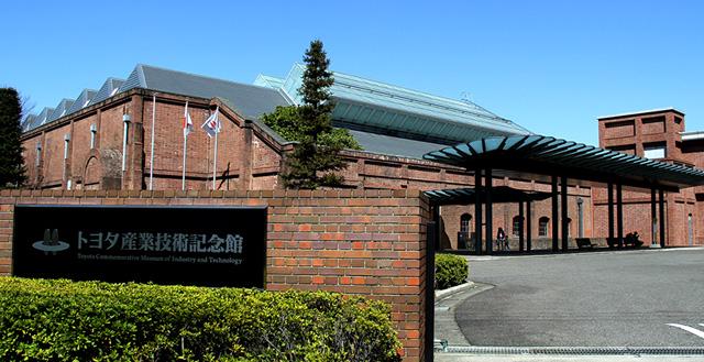 【6/2更新】新型コロナウイルスの影響による、名古屋市内の美術館・博物館の休館情報 - img outline04