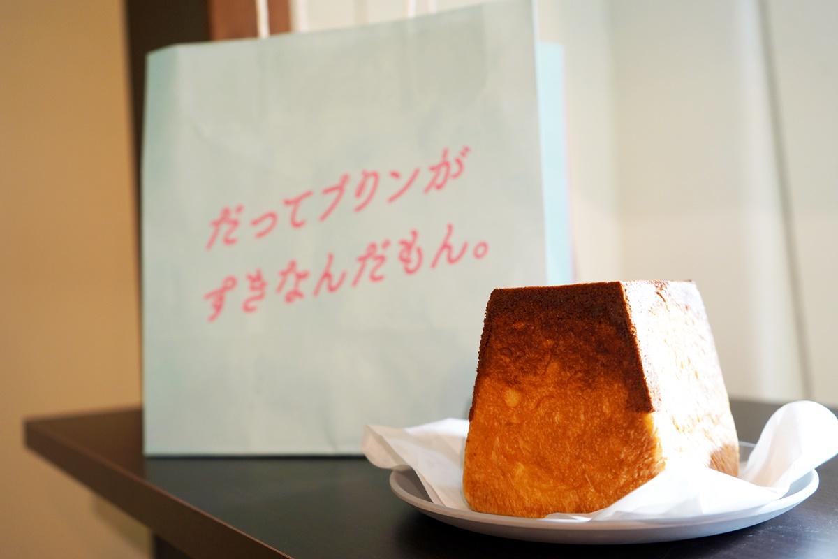 なめらかプリンで知られるパステルから、プリン生食パン専門店「だってプリンがすきなんだもん。」が名古屋に登場 - lllss