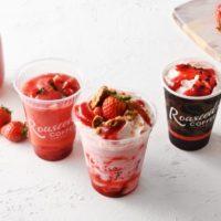 たっぷりのイチゴをつかったドリンク3種類が「Roasted COFFEE LABORATORY」から登場!