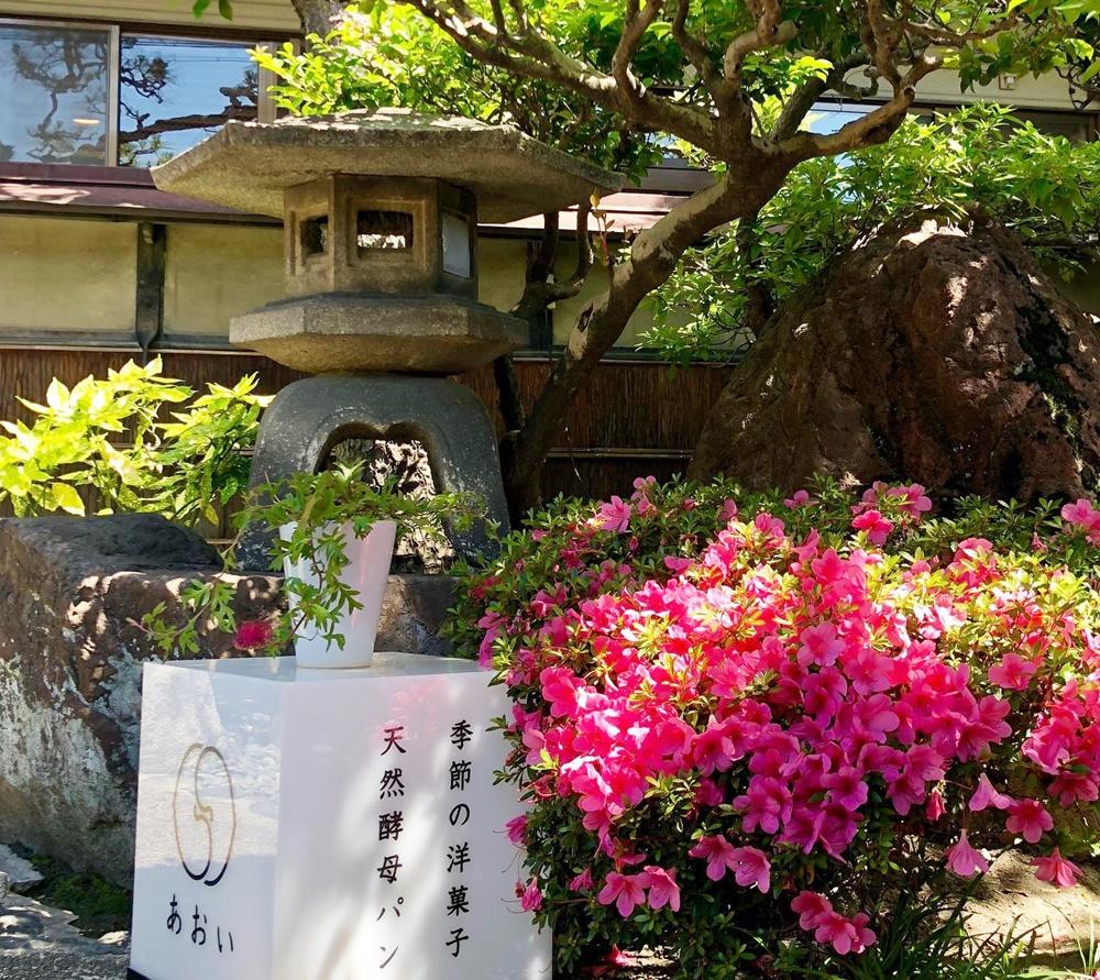 日本家屋で姉妹が営む「季節の洋菓子と天然酵母パン あおい」で、旬の素材を味わう - sfarhj