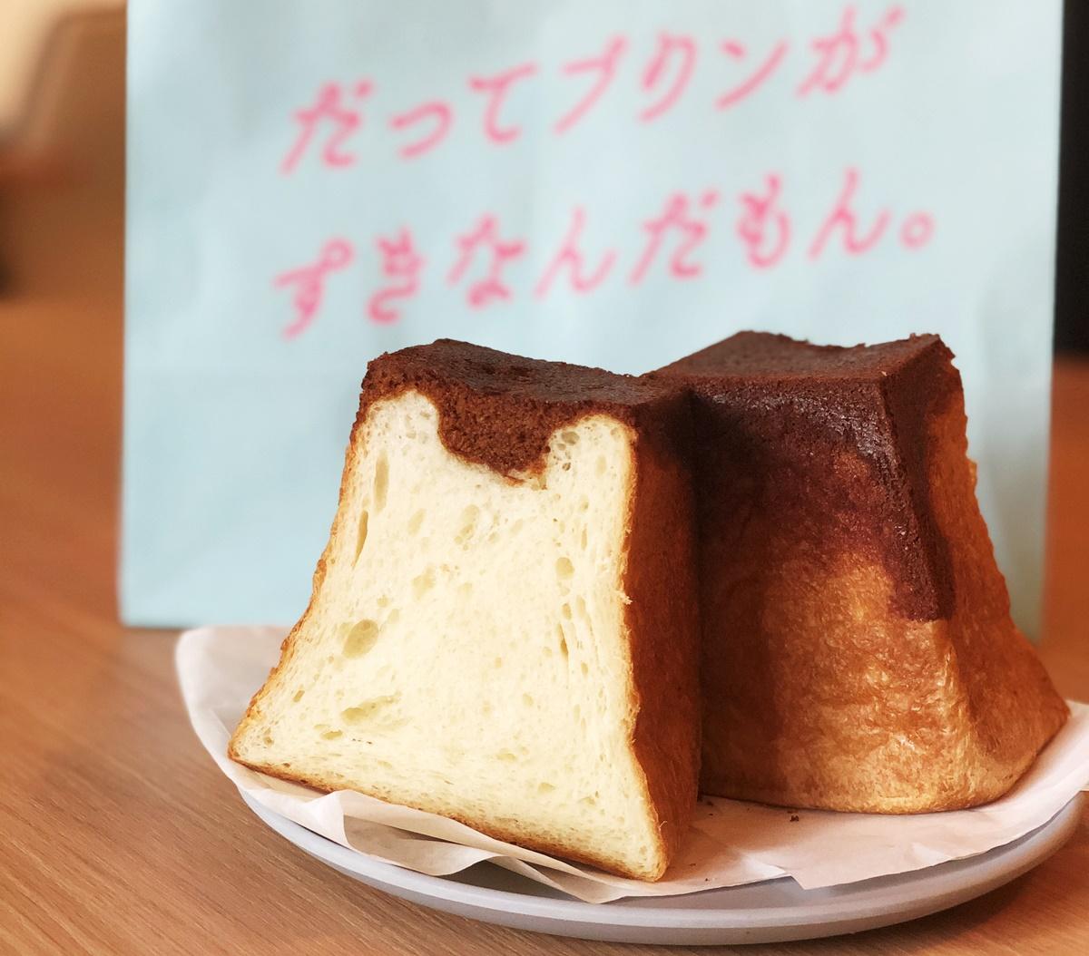 なめらかプリンで知られるパステルから、プリン生食パン専門店「だってプリンがすきなんだもん。」が名古屋に登場 - sgradgh