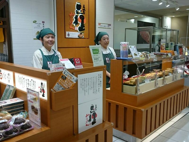 涼しいおうちで、宅飲みデートを楽しもう【でらきゅん名古屋】 - store mameda matsuzakaya