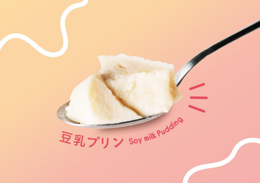 春限定さくらドリンクがティーストア「THE ALLEY」から登場!豆乳ミルクティーへのカスタムも可能に - sub5