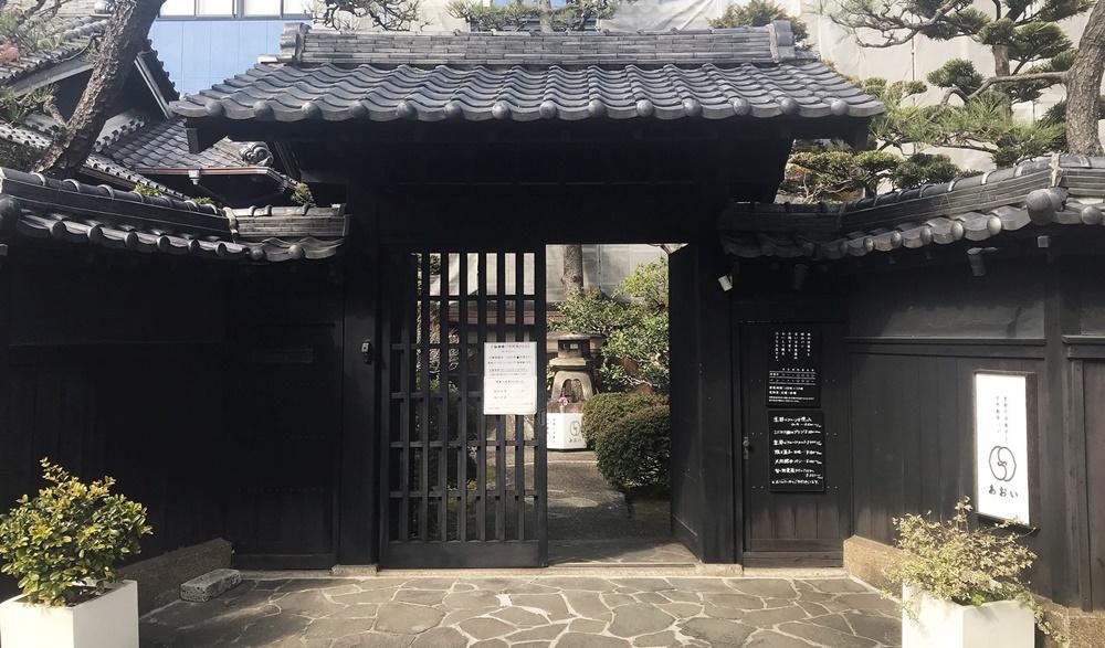 日本家屋で姉妹が営む「季節の洋菓子と天然酵母パン あおい」で、旬の素材を味わう - wrgt