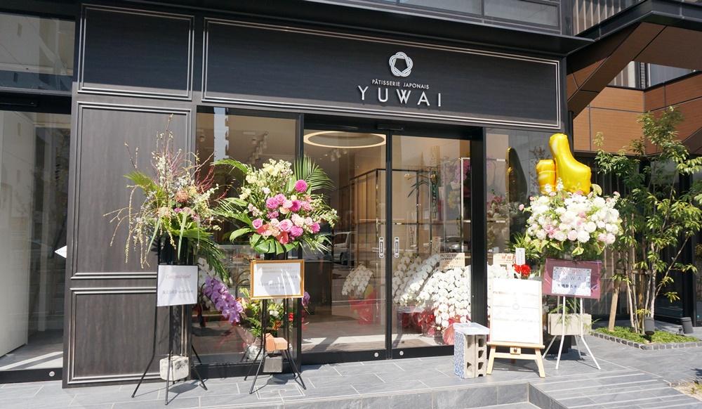 素材にこだわったスイーツで、とっておきの味わいを。名古屋市伏見のパティスリー「YUWAI」がオープン - wrt