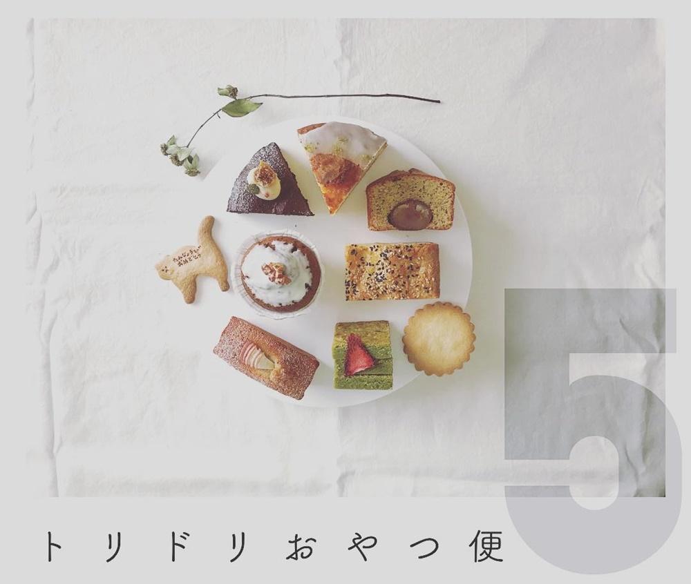 焼き菓子ファンを魅了する「焼き菓子屋さん トリドリ」の実店舗が名古屋にオープン - zdthyjrfk