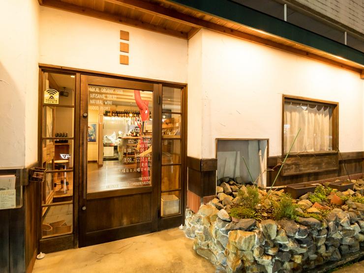 "【LA COMUNITA】地元・愛知の食材にこだわった""本格派の西洋料理""で、おうちディナーを華やかに - 0006122660I4 740x555y"