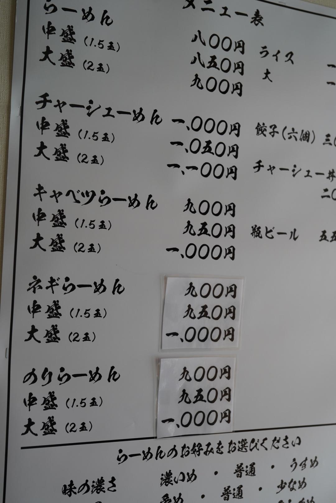 """名駅近くにオープン!横浜出身の店主がこだわりぬく、本場の""""家系""""「横濱らーめん うめ鬼」 - 1FCA62BF 9B53 49F9 9F97 D9322EC77A7C"""