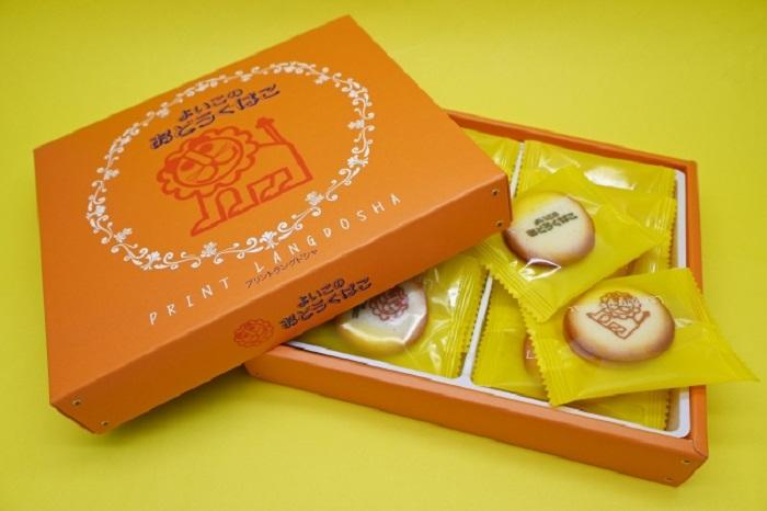 ライオンマークの「よいこのおどうぐばこ」がお菓子に!名駅エリアとオンラインで販売 - 1d5bb1edffb877f8f0df476975069721