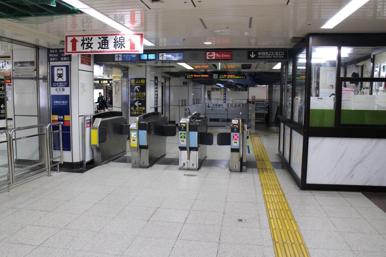 【随時更新】名古屋市内の交通機関、商業施設、レジャー施設の営業・休業情報まとめ - 570ce36dec7dcda2ff70f3f0fda98ea4 1300x867