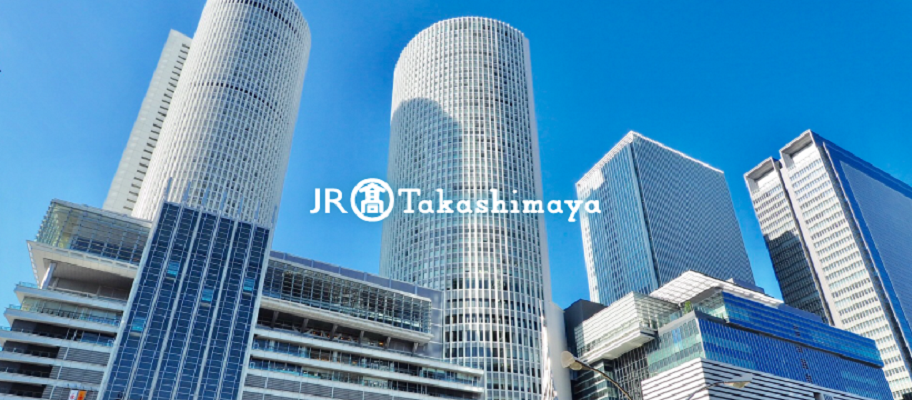 2020年秋「ジェイアール名古屋タカシマヤ」食料品売場が大幅リニューアル。新店舗も要チェック! - 724f9a75d674d3eb23beff9f66bd0627