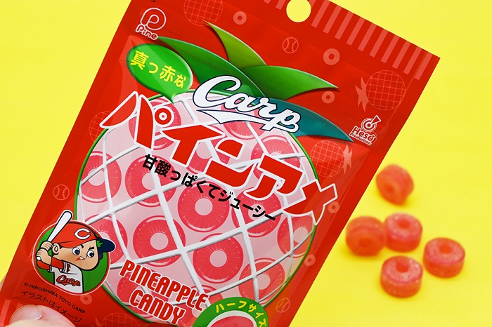 ライオンマークの「よいこのおどうぐばこ」がお菓子に!名駅エリアとオンラインで販売 - e4f153215a8bc02a61861f79d5ae6843