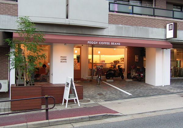 コーヒー好き必見!名古屋で自家焙煎のコーヒー豆が買えるこだわりの店まとめ - 0907ws001