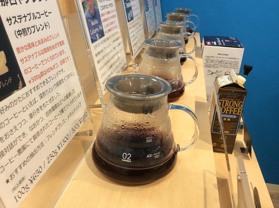 コーヒー好き必見!名古屋で自家焙煎のコーヒー豆が買えるこだわりの店まとめ - 11406714 573051412836391 1449808638648304607 o