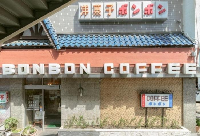 「ボンボン」をおうちで楽しむ。「SALON adam et rope'」とのコラボ食器がオンラインで販売中 - 1ef3ddeff6b0d1d2f8bdb1fb58087827