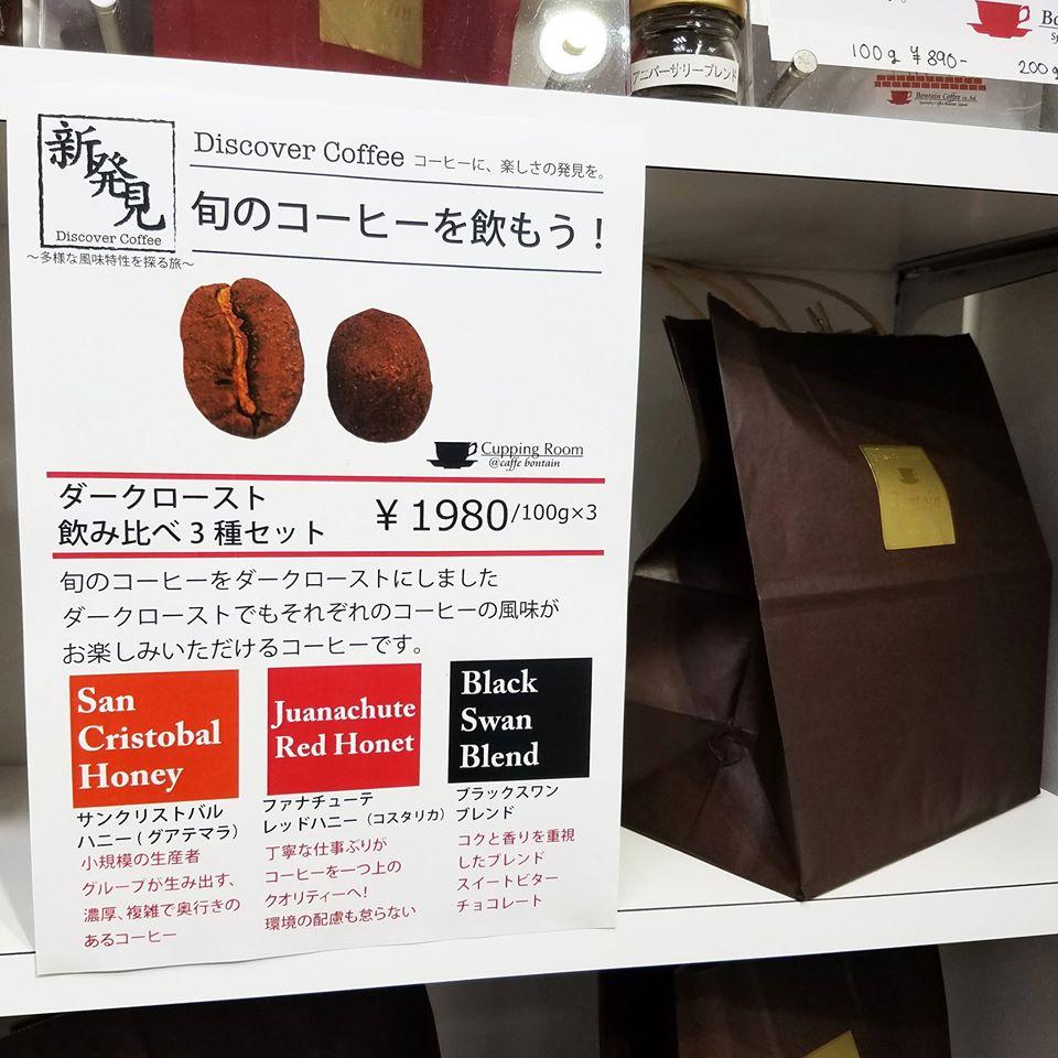 コーヒー好き必見!名古屋で自家焙煎のコーヒー豆が買えるこだわりの店まとめ - 22467410 992160737592121 3787957515892232733 o