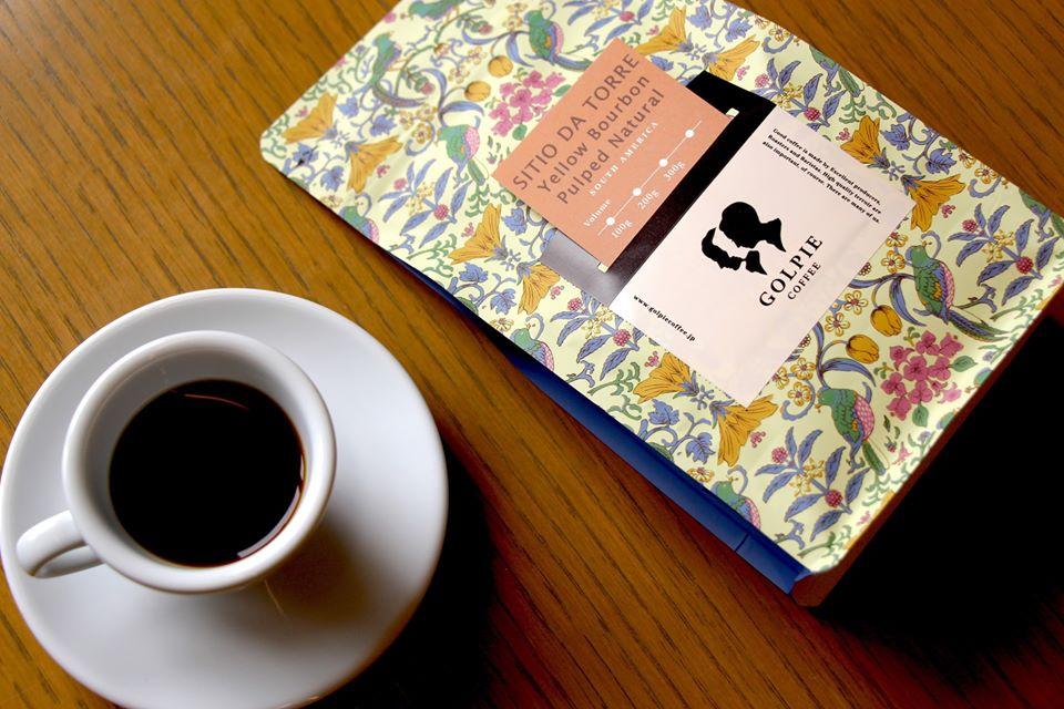 コーヒー好き必見!名古屋で自家焙煎のコーヒー豆が買えるこだわりの店まとめ - 3f732c3f9b26e9daa9bd9e76098beb03