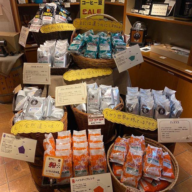 コーヒー好き必見!名古屋で自家焙煎のコーヒー豆が買えるこだわりの店まとめ - 80689188 170367464042839 4236930477326370567 n
