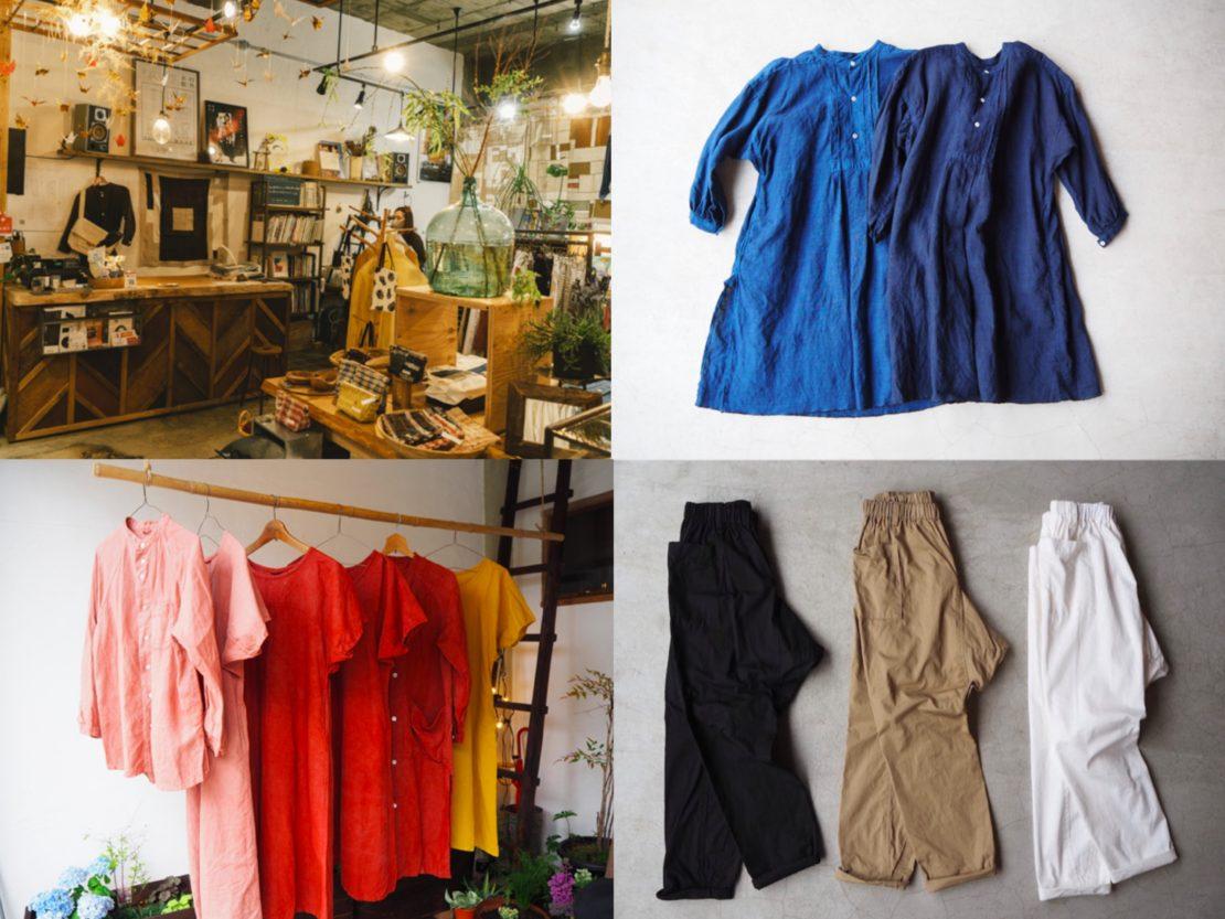 名古屋を拠点に活動するアパレルブランド『とわでざいん』が創る、100年着たい衣服