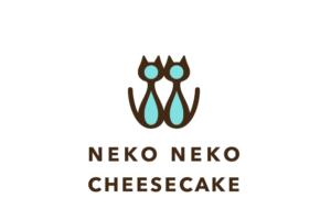 ねこの形のチーズケーキ専門店「ねこねこチーズケーキ」が日進市にオープン! - CA968103 D0FA 4B5E 914F B918F43D4AC5 300x200