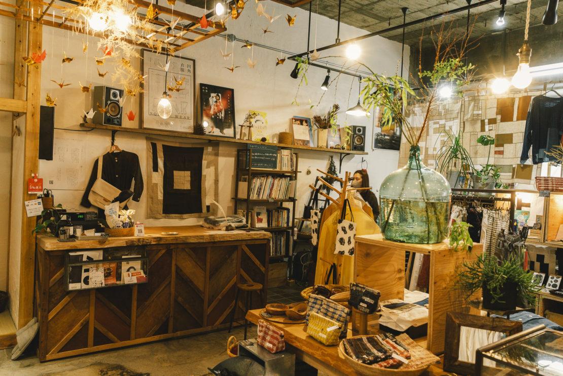 名古屋を拠点に活動するアパレルブランド『とわでざいん』が創る、100年着たい衣服 - DSC7086 1110x741