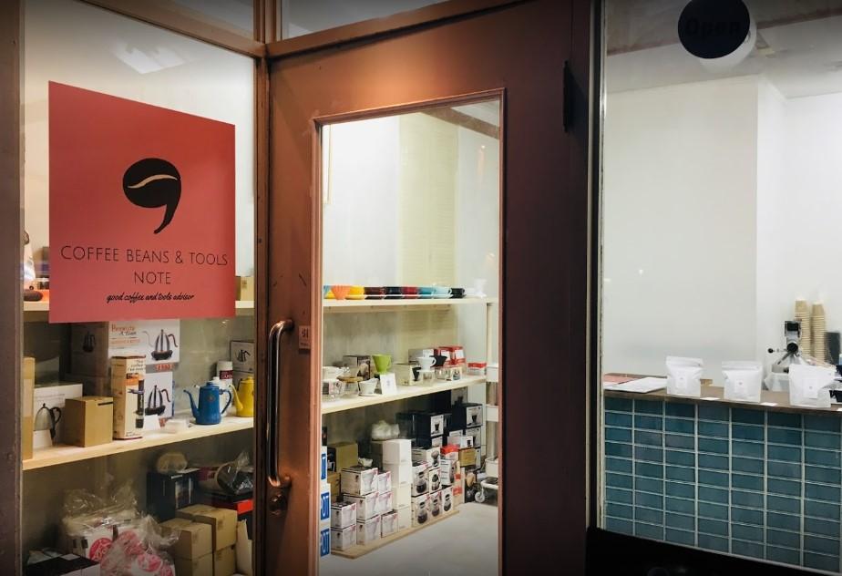 コーヒー好き必見!名古屋で自家焙煎のコーヒー豆が買えるこだわりの店まとめ - c2f3c2e96ad2b35584ef5ac8f0655161