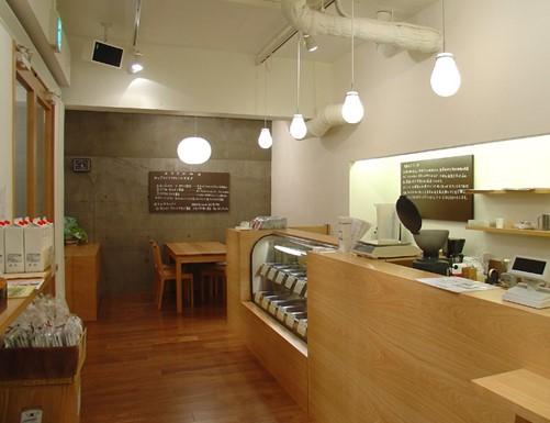 コーヒー好き必見!名古屋で自家焙煎のコーヒー豆が買えるこだわりの店まとめ - ed5f9c5b990f8fd8b83130472f3cd96d