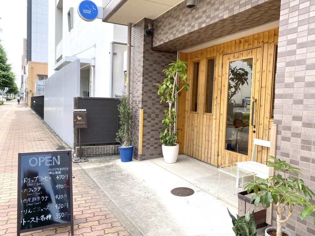 """名古屋で""""浅煎りコーヒー""""が飲めるコーヒーショップが新たに誕生!「HAPUNA COFFEE」 - 1716F17A D91B 4002 BC01 94C170FEAB57"""