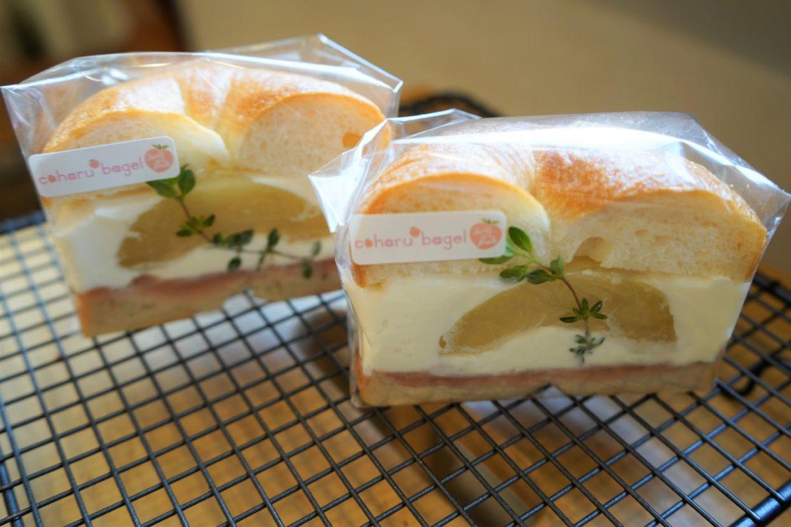 """断面の美しさが話題!素材にこだわった専門店「coharu*bagel(コハルベーグル)」の""""もちむぎゅ""""ベーグル"""