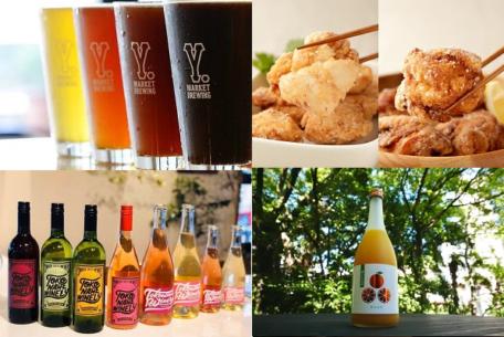 【オンラインで購入可】おうち飲みにおすすめ!東海エリアのお酒とおつまみまとめ
